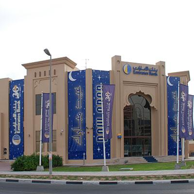 Bank-Building-Umm Suqeim-Dubai-O08